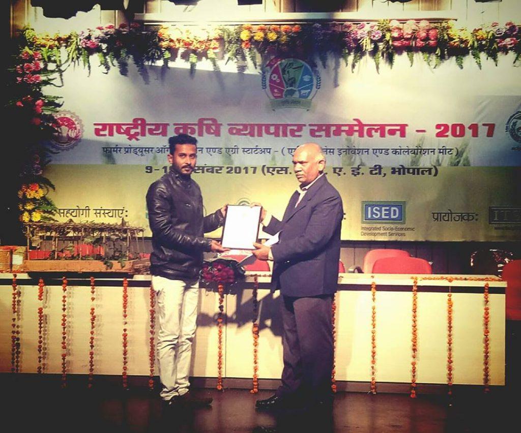 swpnil.award