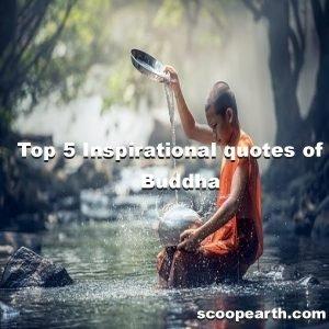 Buddha Quotes :