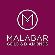 220px Malabar Gold and Diamonds New Logo
